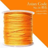 アジアンコード No.16 橙色 1個 太さ1.0×長さ100m 台湾製 中国結紐 ポリエステル100% 品番: 13878