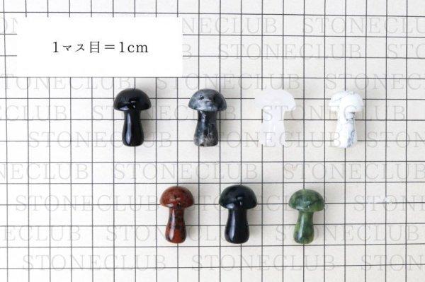 画像5: 置物 彫り物 キノコ ラピスラズリ 直感力 判断する力 インテリア 天然石 品番:14310