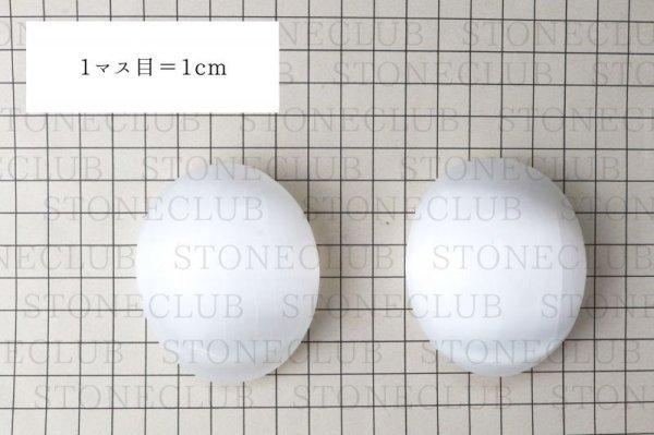 画像5: セレナイト オーバル 楕円形 モロッコ産 握り石 瞑想 オーラ浄化 天然石 品番:13988