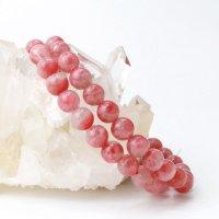 ブレス ロードナイトシリカ 丸 約7mm ブラジル産 浄化 愛のエネルギー パワーストーン 天然石 品番: 14058