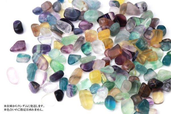 画像3: さざれ フローライト 中粒 約1kgパック ストーンチップ 浄化 癒し 天然石 品番: 10296