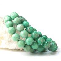 ブレス 高品質エメラルド 丸 約11.5mmから12mm ロシア産 グリーン 緑 芸術的才能の開花 5月誕生石 天然石 品番: 14081