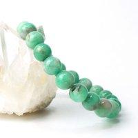 ブレス 高品質エメラルド 丸 約9.5mm ロシア産 グリーン 緑 芸術的才能の開花 5月誕生石 天然石 品番: 14079