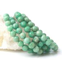 ブレス 高品質エメラルド 丸 約8.5mmから9mm ロシア産 グリーン 緑 芸術的才能の開花 5月誕生石 天然石 品番: 14078