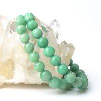 ブレス 高品質エメラルド 丸 約7.5mm ロシア産 グリーン 緑 芸術的才能の開花 5月誕生石 天然石 品番: 14077