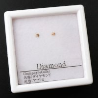 ルース ダイヤモンド ラウンド 約1.6mm シャンパン カラー アフリカ産 金剛石 愛 美 金運 パーツ 品番: 14203