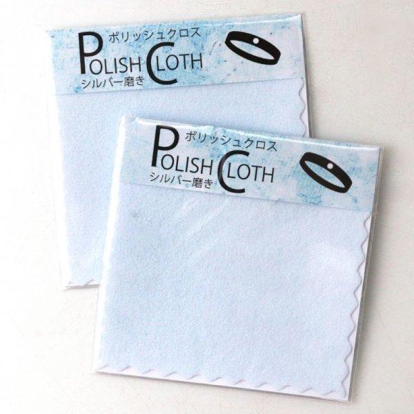 画像1: ポリッシュクロス シルバー磨き POLISH CLOTH 1枚 約7.8×7.8cm 品番: 14212