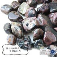【日本銘石】さざれ 牡丹石 〈北海道〉 100g パッケージ付き 花王 花神 愛 品番:14220