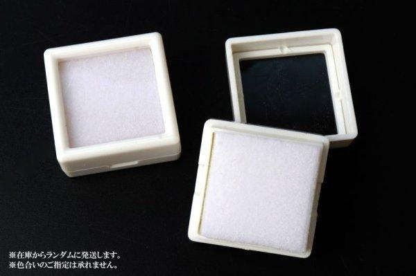 画像2: ルースケース ホワイトカラー WH 約3×3cm 10個セット アクリル製 ディスプレイ インテリア 品番: 14221