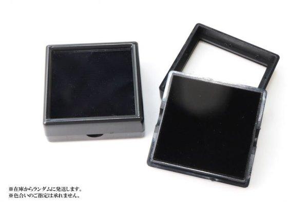 画像2: ルースケース ブラックカラー BK 約5×5cm 10個セット アクリル製 ディスプレイ インテリア 品番: 14226