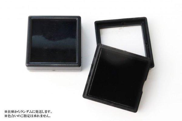 画像2: ルースケース ブラックカラー BK 約4×4cm 10個セット アクリル製 ディスプレイ インテリア 品番: 14225