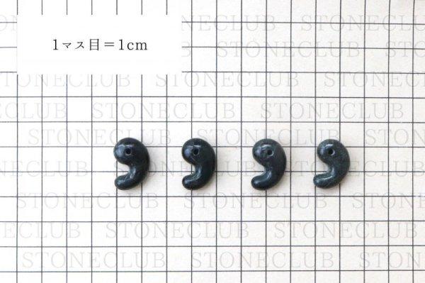 画像4: 【日本銘石】勾玉 大和光石 〈宮崎県〉 約20.5×13×8mm 健康 浄化 厄除け 品番:14227