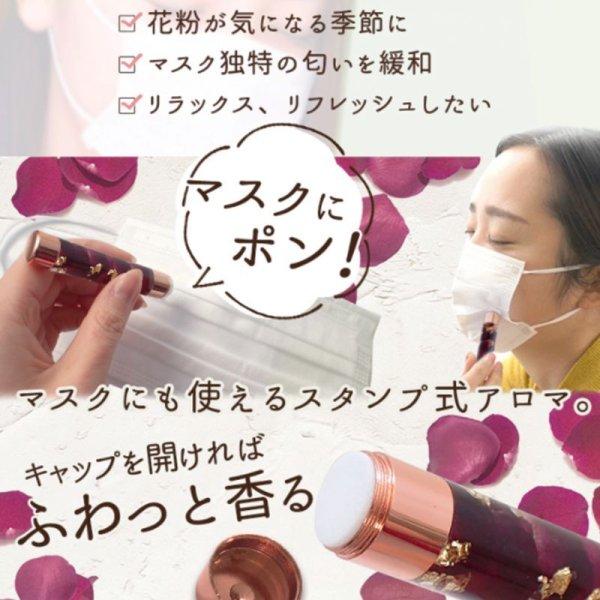 画像2: ハーバリウム アロマ スタンプ ローズ 金箔 ドライフラワー 交換用印面1個付き 日本製 マスク 花粉症  リラックス 品番:14235