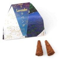お香 ラベンダー Lavender コーンタイプ 5本入り 日本製 オリジナル製品 浄化塩入り 沈黙 期待 疑惑 清潔 品番:14234