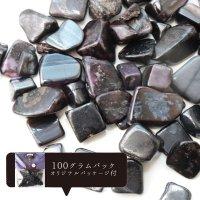さざれ スギライト 約100gパック ストレス 解消 リラックス 浄化 天然石 品番:14297