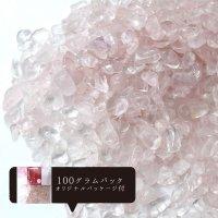 さざれ ローズクォーツ オリジナルパッケージ付 約100gパック 恋愛 美しさ ピンク 浄化 天然石 品番:14329