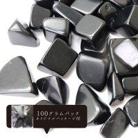 さざれ シュンガイト オリジナルパッケージ付 約100gパック 癒し 奇跡 ブラック 浄化 天然石 品番:14328
