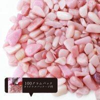 さざれ クォーツァイト オリジナルパッケージ付 約100gパック 調和 人間関係 ピンク 浄化 天然石 品磐:14327