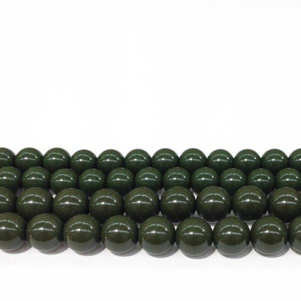 画像1: 連 北投石(緑) 丸 6mm  品番: 9957