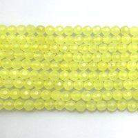 連 染クォーツァイト レモン カット  4mm    品番: 9092