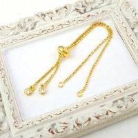 真鍮素材 フリースライド ブレスレットチェーン ゴールド  品番: 7966