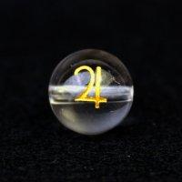 【オリジナル商品】カービング 占星術 木星 水晶(金彫り) 12mm  品番: 10753
