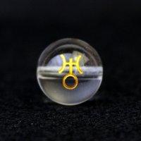 【オリジナル商品】カービング 占星術 天王星 水晶(金彫り) 12mm  品番: 10755