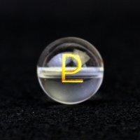 【オリジナル商品】カービング 占星術 冥王星 水晶(金彫り) 12mm  品番: 10757