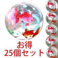 【お徳用25個セット】プリントストーン 金魚(水晶) 16mm  品番: 9014