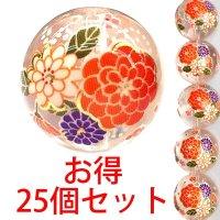 【お徳用25個セット】プリントストーン 花柄 赤(水晶) 16mm  品番: 9019