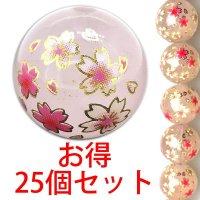【お徳用25個セット】プリントストーン 桜(ローズクォーツ) 16mm  品番: 9024