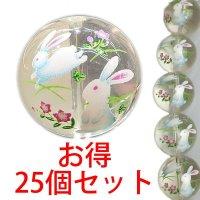 【お徳用25個セット】プリントストーン うさぎ(水晶) 16mm  品番: 9027