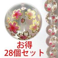 【お徳用28個セット】プリントストーン 桜(水晶) 14mm  品番: 9029