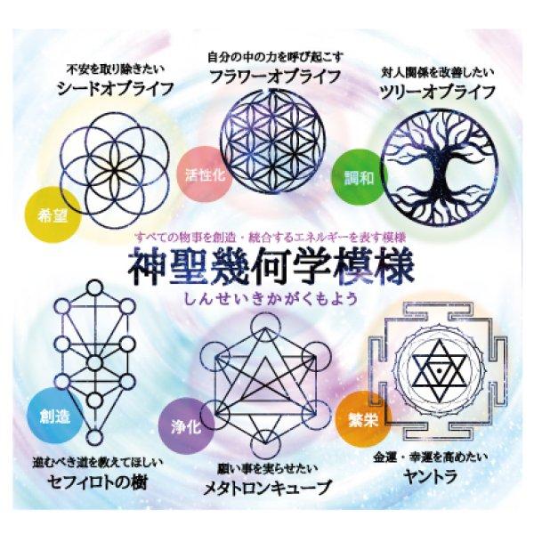 画像3: 【オリジナル商品】カービング 神聖幾何学模様 フラワーオブライフ 水晶(金彫り) 14mm  品番: 11917