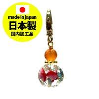 プリントストーンチャーム 金魚 【日本製】  品番: 5794