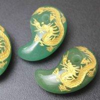 勾玉 アベンチュリン 龍(金彫り) 3cm×1.8cm  品番: 7977