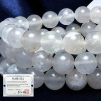 【日本銘石】 ブレスレット 静岡水晶 〈静岡県〉 白 Aランク 10mm  品番: 11261