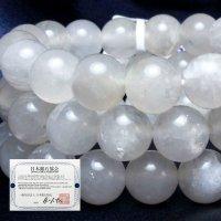 【日本銘石】 ブレスレット 静岡水晶 〈静岡県〉 白 AAランク 12mm  品番: 11262