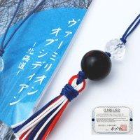 【日本銘石】ストラップ ヴァーミリオンオブシディアン〈北海道〉 品番: 11370