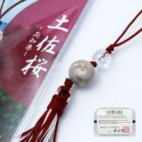 【日本銘石】ストラップ 土佐桜〈高知県〉 品番: 11371