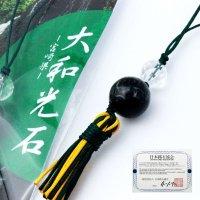 【日本銘石】ストラップ 大和光石〈宮崎県〉 品番: 11376