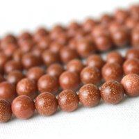 連 合成 茶金石 丸 2mm    品番: 5891
