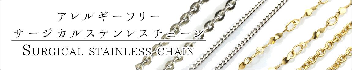 https://www.stoneclub.jp/data/stoneclub/image/11122223333.jpg