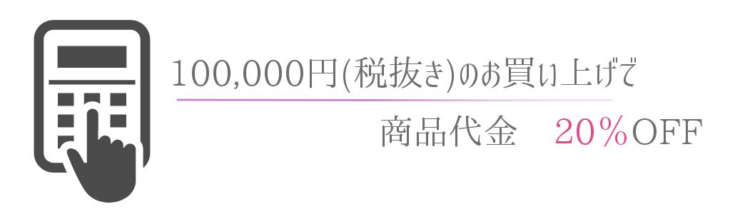 https://www.stoneclub.jp/data/stoneclub/image/201801/10mannenn.jpg