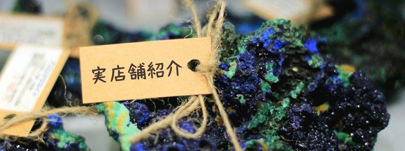 https://www.stoneclub.jp/data/stoneclub/image/201801/2018-01-18.jpg