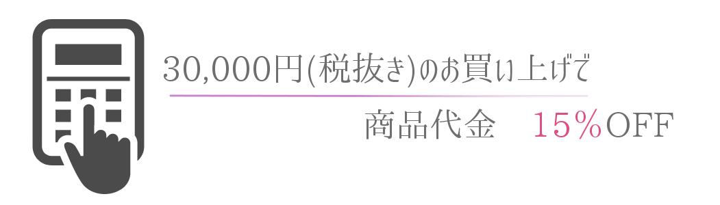 https://www.stoneclub.jp/data/stoneclub/image/201801/3mannenn.jpg
