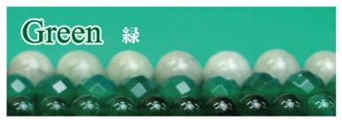 https://www.stoneclub.jp/data/stoneclub/image/201801/color-green.jpg