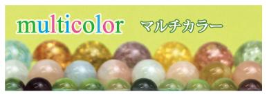 https://www.stoneclub.jp/data/stoneclub/image/201801/color-maruchi.jpg
