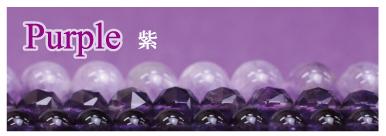 https://www.stoneclub.jp/data/stoneclub/image/201801/color-purple.jpg