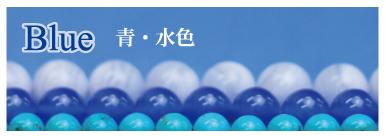 https://www.stoneclub.jp/data/stoneclub/image/201801/color.jpg